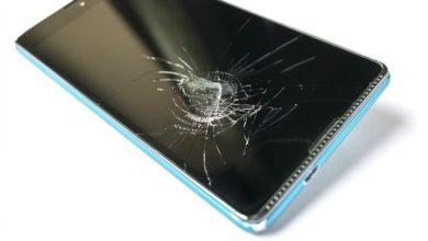 Photo of Er din mobil gået i stykker