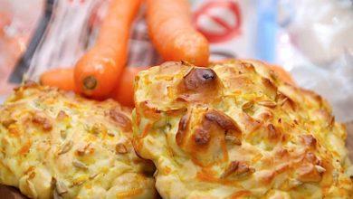Photo of Find en lækker opskrift på Gulerodsbrud her online